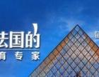 宁波小班制法语学习哪里好,学得快,学得专业