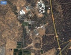 昌汗界村森林公安派出所背后23亩土地出租
