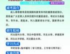河北医科大学成人高考专升本报考专业