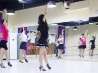 昆山学成人拉丁舞哪里有?拉丁舞培训班在哪里?