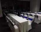北京会展桌椅租赁 活动沙发租赁 展览桌椅租赁