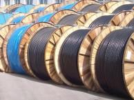 白云区 电线电缆 二手电缆 废旧电缆 回收价高同行30%