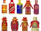 襄樊回收名烟名酒回收茅台酒襄樊回收洋酒回收烟酒礼品
