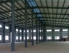 出租滨海单层3500平方标准混泥土厂房高8米