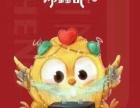 郑鑫记鸡排加盟 台湾大鸡排郑鑫记加盟费多少 郑鑫记