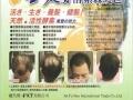 台湾京典商贸天然凤梨酵素生发护发洗发手工皂
