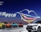 松原凯福顺通比亚迪4S店经销比亚迪全系车型