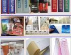 专业包装印刷纸袋 无纺布袋 纸箱 纸盒 塑料袋生产