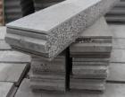 珠海轻质隔墙板设计研发,创能新型建材大家都说好