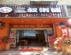 上海三叔粥铺加盟利润多少?三叔粥铺加盟怎么样?