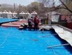 专业防水、房屋维修