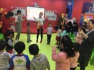 大兴哪里有少儿英语培训班幼儿英语培训班