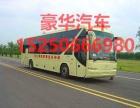 从杭州到咸阳直达汽车时刻表长途车信息15250666980的