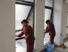 专业家庭保洁、开荒保洁、旧房保洁、门面办公楼保洁等