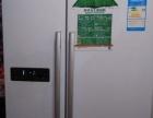 容声BCD-575WYM双开门冰箱