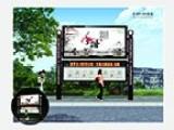武汉全彩屏阅报栏 广告灯箱广告设备生产厂家