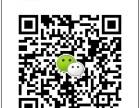天津洪研物流 承接:整车-零担-长途搬家-大件运输
