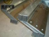 天津祥潤熱鍍鋅異型鋼鋼結構檁條冷彎異型鋼規格齊全廠家銷售