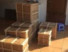 中山东区西区南区发行李搬家电动摩托车电脑空调到内蒙古物流公司