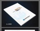 徐州远行品牌设计
