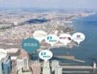 美国国际商会纽约优质EB5投资移民项目较后5个名额