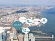 美国国际商会纽约优质EB5投资移民项目,较后名额配