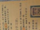 英语 韩语 日语 葡萄牙语均有开班