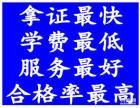 首付三千元拿驾照,上海全区都可练车报名即可学车