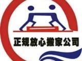 北京兄弟成功搬家公司 北京搬家 專業家具拆裝