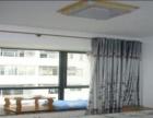 金鸡岭路昌达·风华海 2室1厅80平米 精装修 年付