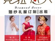 长沙新娘结婚礼服租借3天大概多少钱?性价婚纱礼服店