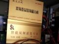 12v 24v 48v60v逆变器厂家直销