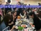 韩式烤肉,韩国料理加盟