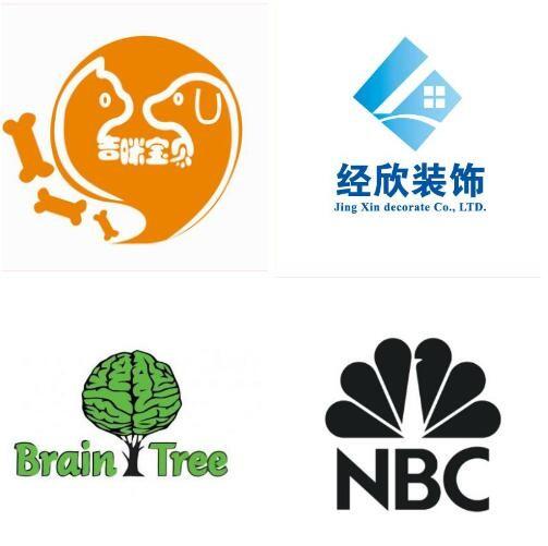 丽水logo设计 丽水企业标志设计公司价格799元