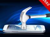三星8552钢化玻璃膜 手机高清保护贴膜 厂家直销限时持价批发代