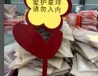 郑州厂家制作不锈钢烤漆标牌箭头指示牌花草牌精神堡垒