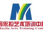 江北区声乐培训中心玛拉 成人K歌声乐培训 钢琴培训