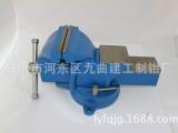 厂价供应100mm4寸特重型台钳台虎钳 11公斤