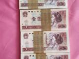 中山旧版人民币回收价格表 旧纸币回收价格
