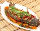 上海俏巴妹烤鱼加盟优势怎么样 俏巴妹烤鱼加盟条件