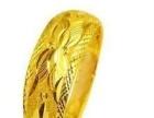 今日黄金价格较新出价回收到金鑫珠宝回收行