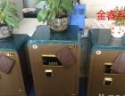 昆明办公家具维修文件柜存包柜保险柜电子密码柜等
