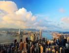 香港公司注销流程解读