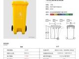 重庆餐厨垃圾桶 120升加厚厨余垃圾桶塑料材质