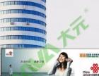 深圳市LED显示屏厂家价格报价 LED大屏幕DJ屏
