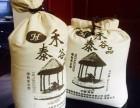 供应洛阳有机小米厂家批发禾泰谷品河南洹茂绿色农牧科技有限公司