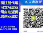 滨州POS机代理加盟中心随行付POS机鑫联盟代理商招募