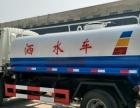 转让 洒水车5吨8吨洒水车低至2万元包上户