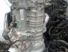 原装拆车件 变速箱发动机空调泵涡轮增压器等