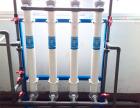 附近的涂装废水零排放设备工程欢迎随时拨打业务专线咨询